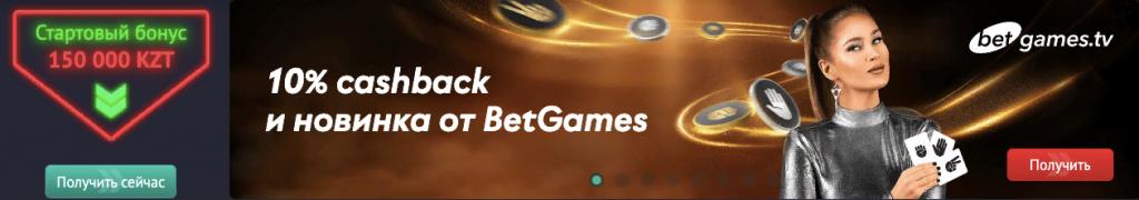 pin up bonus на сайте для новых игроков
